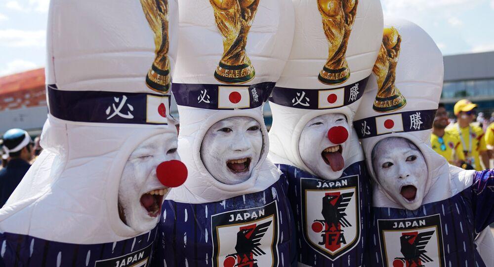 Hinchas japoneses