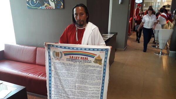 David el 'Israelita' Chauca, también conocido como 'hincha bíblico' - Sputnik Mundo