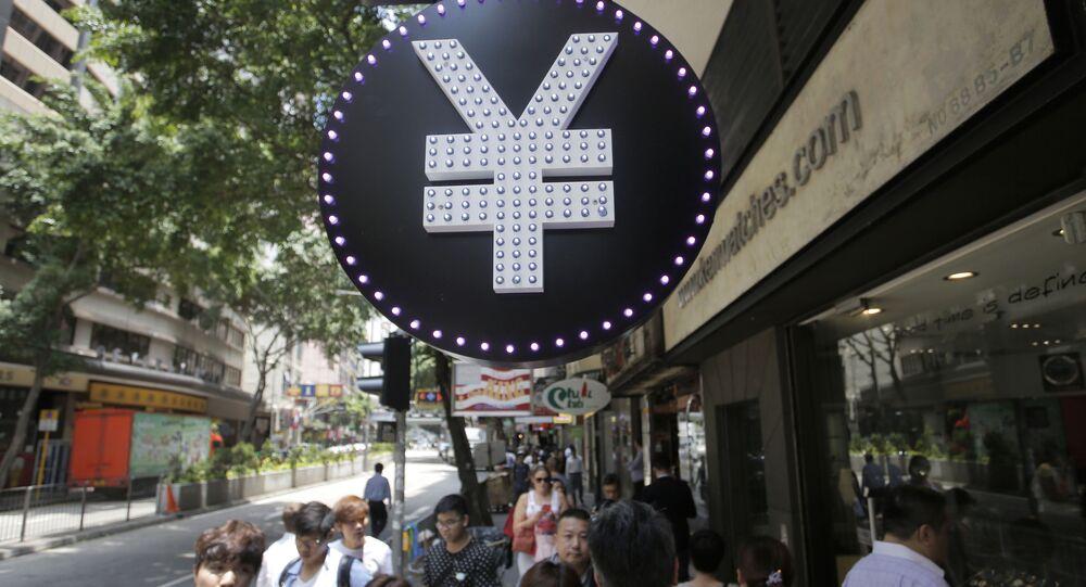 El signo de la moneda china yuan
