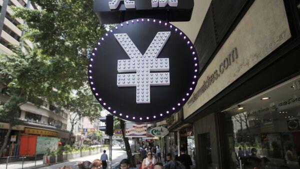 El signo de la moneda china yuan - Sputnik Mundo