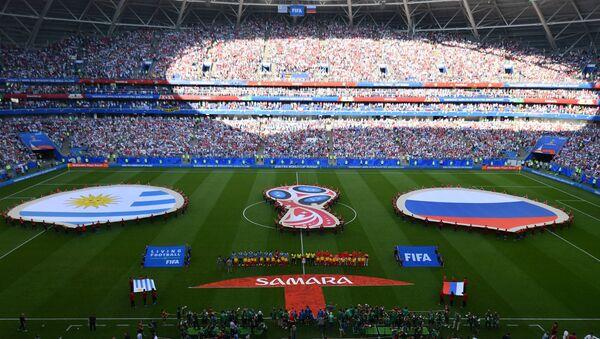Partido Uruguay - Rusia en Samara - Sputnik Mundo