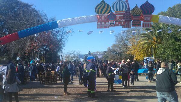 Transmisión del partido entre Rusia y Uruguay en San Javier - Sputnik Mundo