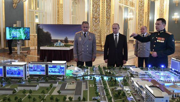 El proyecto del Сentro de Innovaciones en el ámbito de la defensa Era - Sputnik Mundo