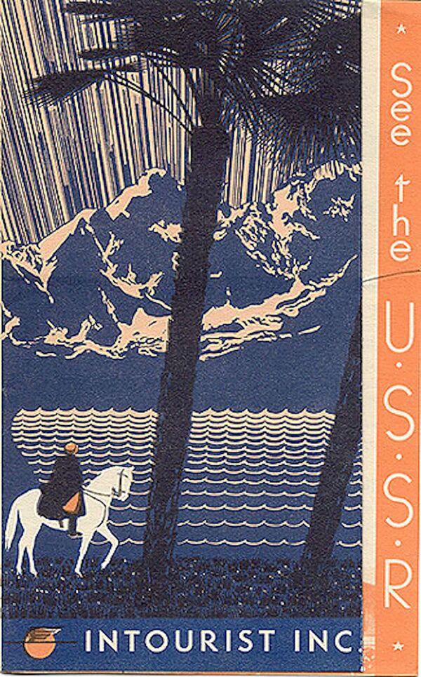 Turismo en la URSS: los carteles soviéticos que promocionaban el país en el exterior - Sputnik Mundo