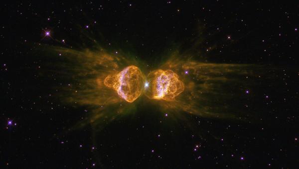 Nebulosa de la Hormiga - Sputnik Mundo