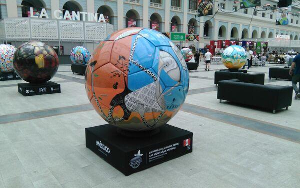 Perú - Sputnik Mundo
