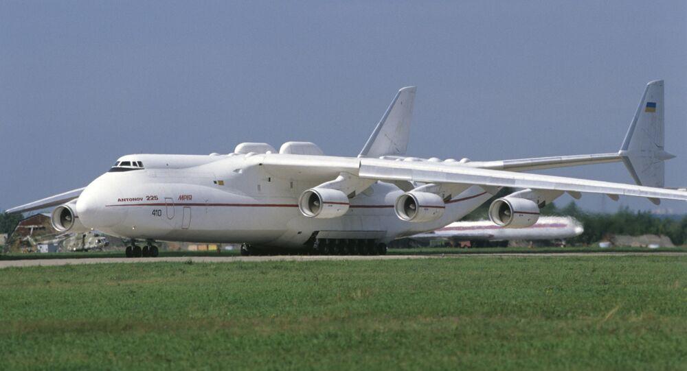 Un Antonov An-225 (archivo)