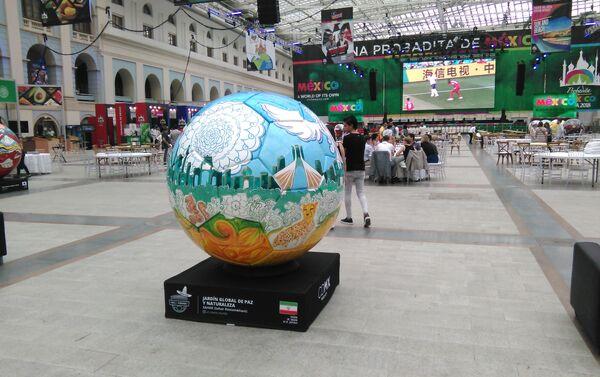 Irán - Sputnik Mundo
