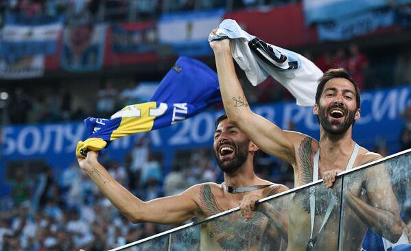 Hace un año el Mundial de fútbol llegó a Rusia  - Sputnik Mundo