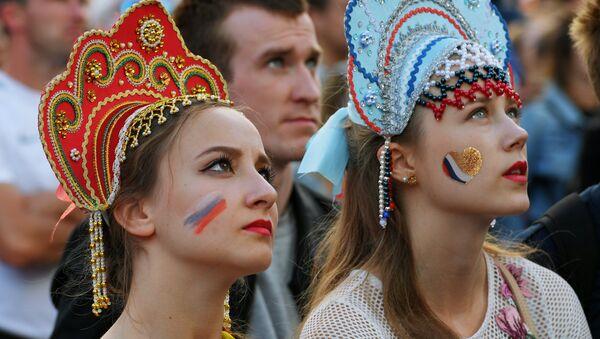 Las aficionadas rusas - Sputnik Mundo