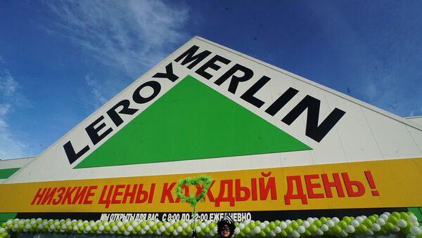 Una tienda de la cadena francesa Leroy Merlin abierta en Kaliningrado Rusia - Sputnik Mundo