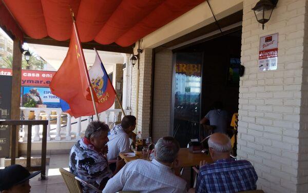 Los hinchas rusos en el bar en Torrevieja - Sputnik Mundo
