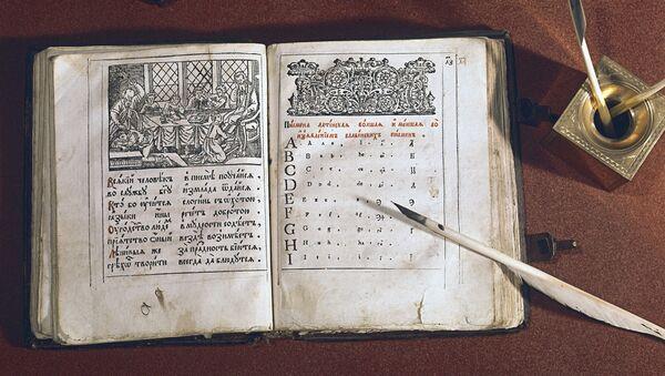Un libro con el alfabeto ruso, 1701 - Sputnik Mundo