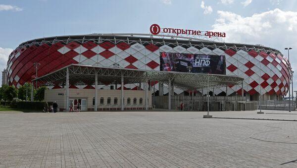 El estadio Spartak en Moscú - Sputnik Mundo