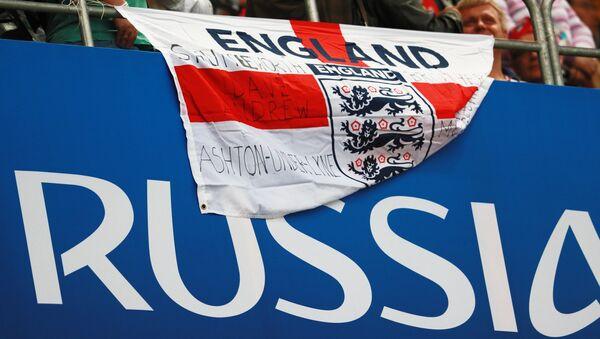 Bandera de Inglaterra en un partido del Mundial Rusia - Sputnik Mundo