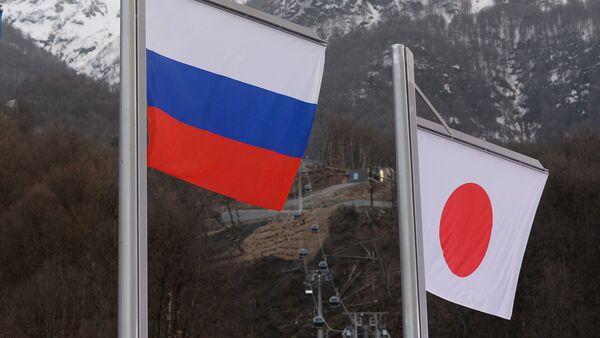 Banderas de Rusia y Japón - Sputnik Mundo