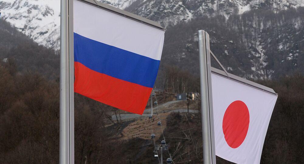 Banderas de Rusia y Japón