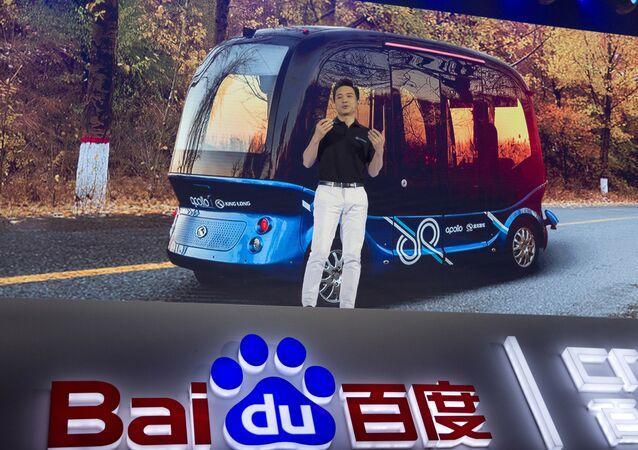 El microbus chino Apolong