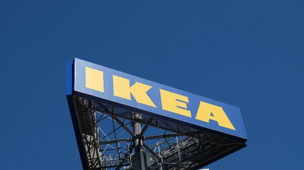 Logo de IKEA - Sputnik Mundo