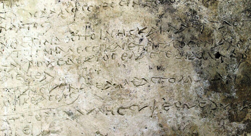 Un trozo de arcilla con varios renglones de La Odisea encontrado en Grecia