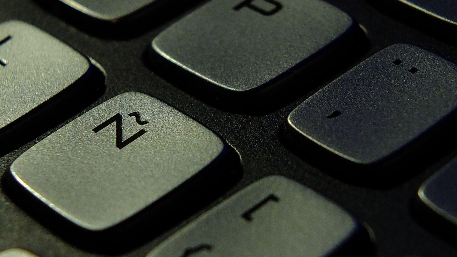 Letra 'ñ' en un teclado - Sputnik Mundo, 1920, 23.04.2021