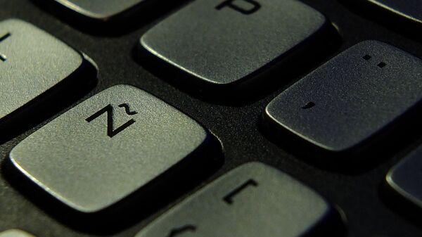Letra 'ñ' en un teclado - Sputnik Mundo