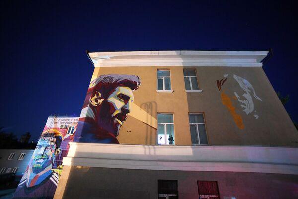 Recuerdos del Mundial en muros y fachadas de ciudades rusas - Sputnik Mundo