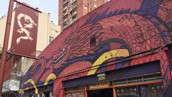 Barrio Chino de Buenos Aires, Argentina - Sputnik Mundo