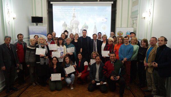 Seminario de la Asociación Internacional de Maestros de la Lengua y Literatura Rusa (MAPRYAL) sobre las riquezas artísticas y filosóficas en la Rusia contemporánea, en la Casa de Rusia, Argentina - Sputnik Mundo