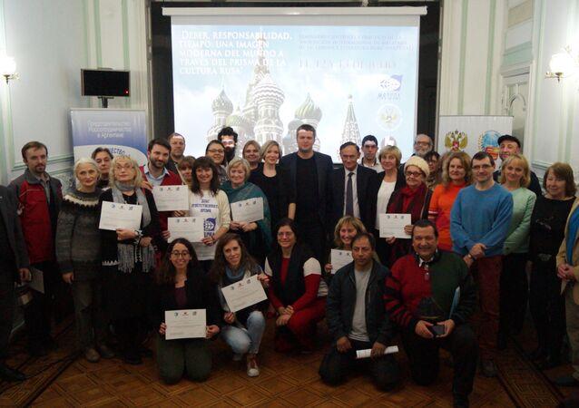 Seminario de la Asociación Internacional de Maestros de la Lengua y Literatura Rusa (MAPRYAL) sobre las riquezas artísticas y filosóficas en la Rusia contemporánea, en la Casa de Rusia, Argentina