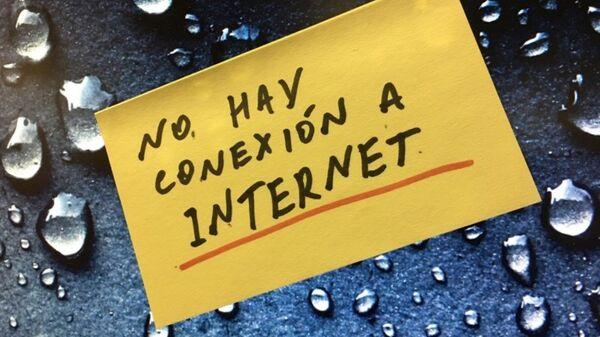 No hay conexión a internet - Sputnik Mundo