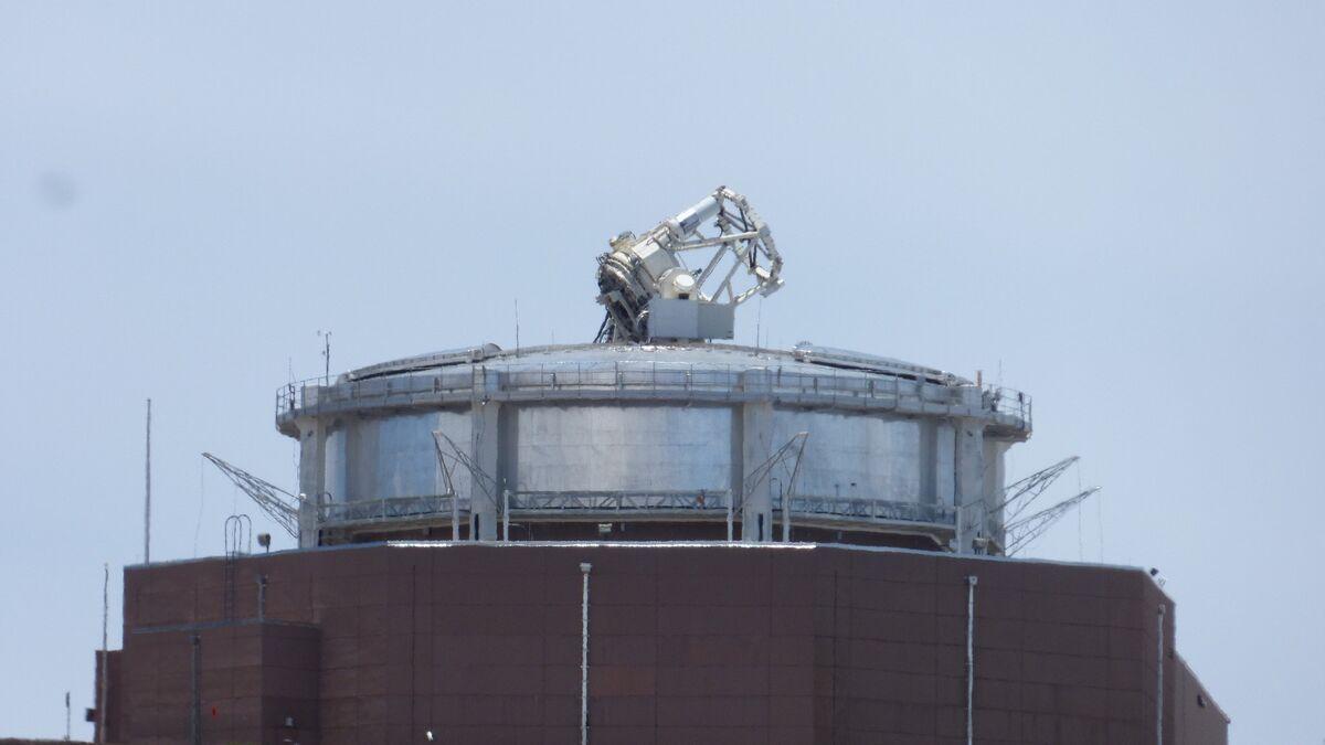 Te presentamos a ATLAS, el telescopio que nos podría salvar del ...