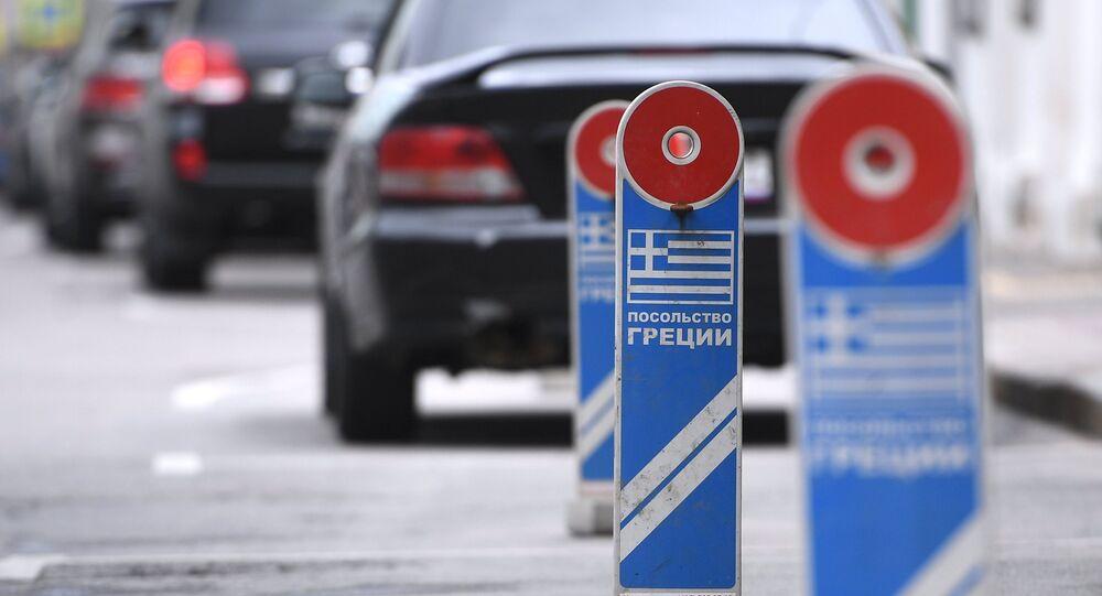 El estacionamiento cerca de la Embajada de Grecia en Moscú