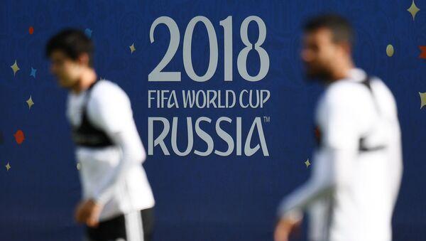 El logo del Mundial en Rusia - Sputnik Mundo