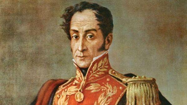 Retrato de Simón Bolívar - Sputnik Mundo