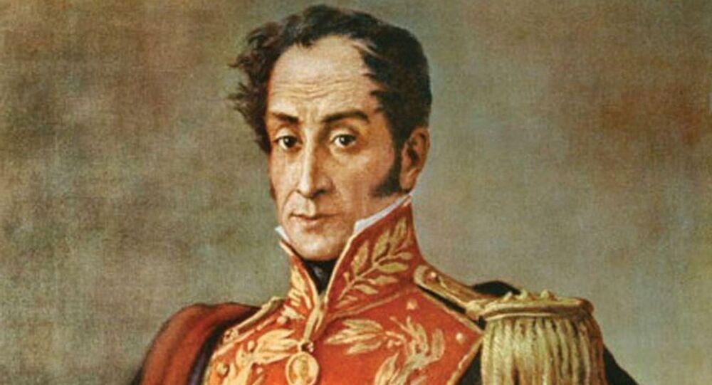 Retrato de Simón Bolívar