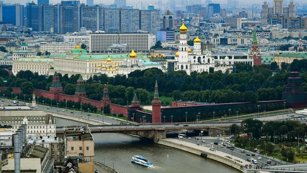 Tradición y modernidad: así es Moscú a vista de pájaro - Sputnik Mundo