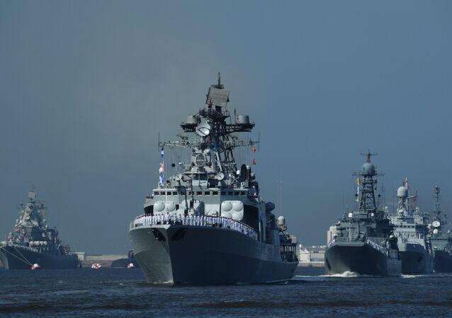 Buques de guerra de la Armada de Rusia