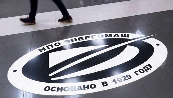Logo de la empresa rusa Energomash - Sputnik Mundo