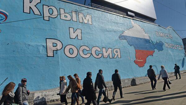 Un grafiti de Crimea y Rusia - Sputnik Mundo