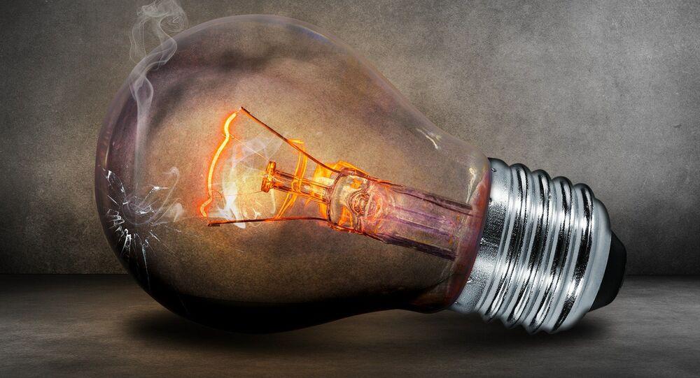 Una lámpara eléctrica