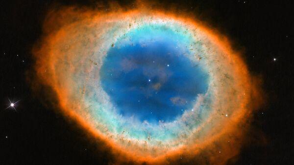 Nebulosa HuBi1 - Sputnik Mundo