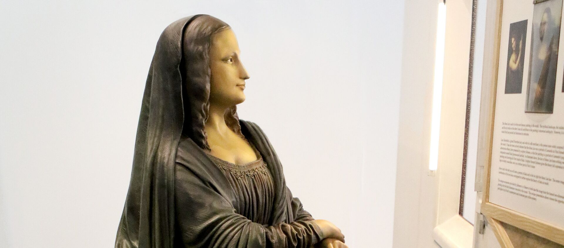 La Mona Lisa, imagen referencial - Sputnik Mundo, 1920, 09.08.2018