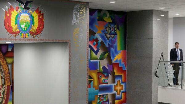El interior de La Casa Grande del Pueblo, la nueva sede presidencial de Bolivia - Sputnik Mundo