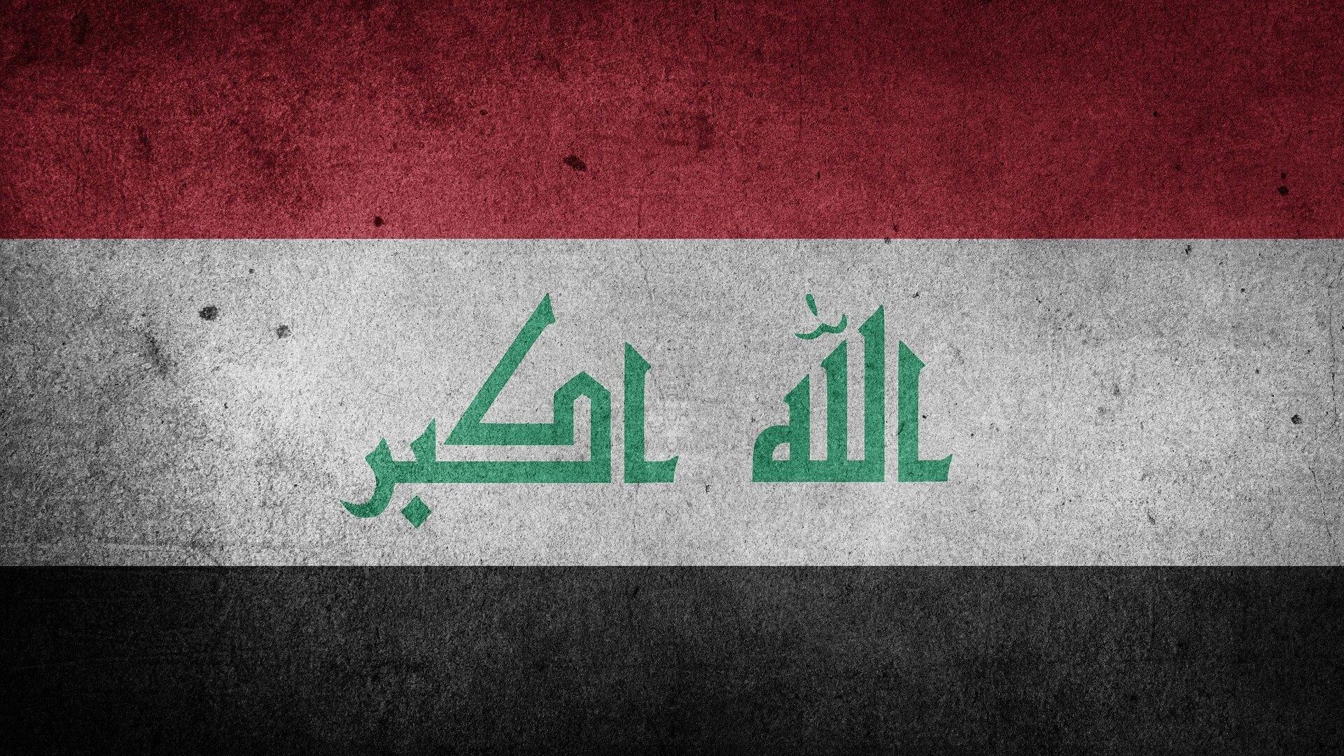 Bandera de Irak - Sputnik Mundo, 1920, 20.02.2021