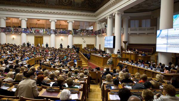 La sesión plenaria del Foro Euroasiático de Mujeres - Sputnik Mundo