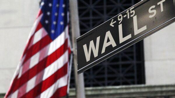 La calle Wall Street de Nueva York (archivo) - Sputnik Mundo