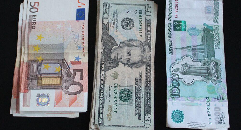 Noticias de reservas de divisas de China