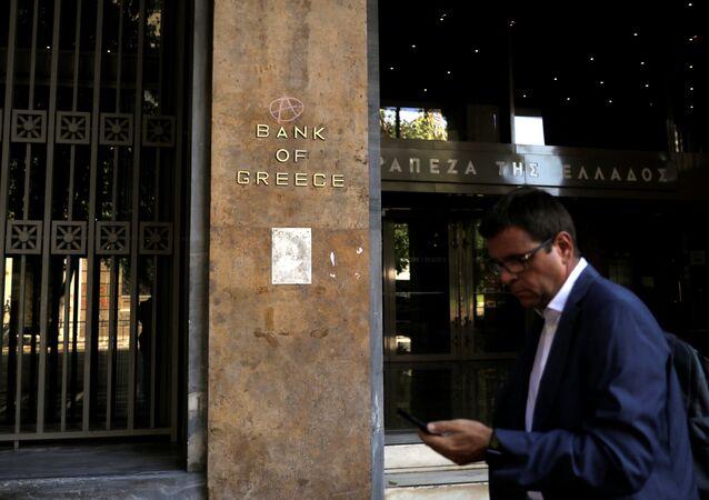El Banco de Grecia, Atenas