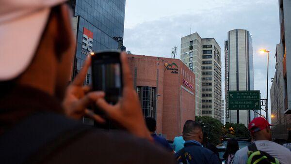 El rascacielos Torre de David en Caracas tras el sismo - Sputnik Mundo